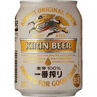 キリン 一番搾り 250ml(24缶)  (1ケース) 【どれでも2ケースで送料無料!対象商品】