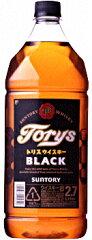 サントリー トリスウイスキー ブラック 2.7Lペット 【10P30May15】