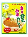 【訳あり】まつやとり野菜みそカレー 180g 24個(1ケース)