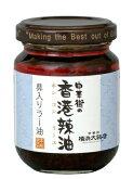 横浜大飯店中華街の香港辣油90g6個(1ケース)