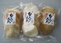 富山湾ほたるいかおかき10袋【送料無料】【smtb-t】