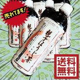 【送料無料】京都利休園親子ほうじ茶500mlPET24本入1ケース