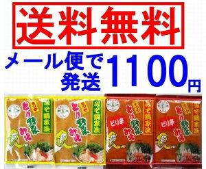 まつや とり野菜みそ おためしセットNO.2 【メール便のみ送料無料】【代引きは通常運賃】 【02P21Feb15】