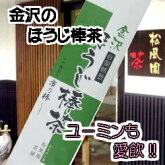 松風園茶舗特撰金沢ほうじ棒茶200g