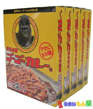 ゴーゴーカレー 5箱(1箱155gx2)10食入