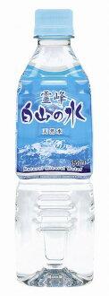 Kanzanji water 550mlx24 pieces (1 case)