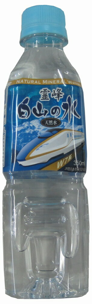 Kanzanji water Shinkansen label 350mlx24 input (1 case)