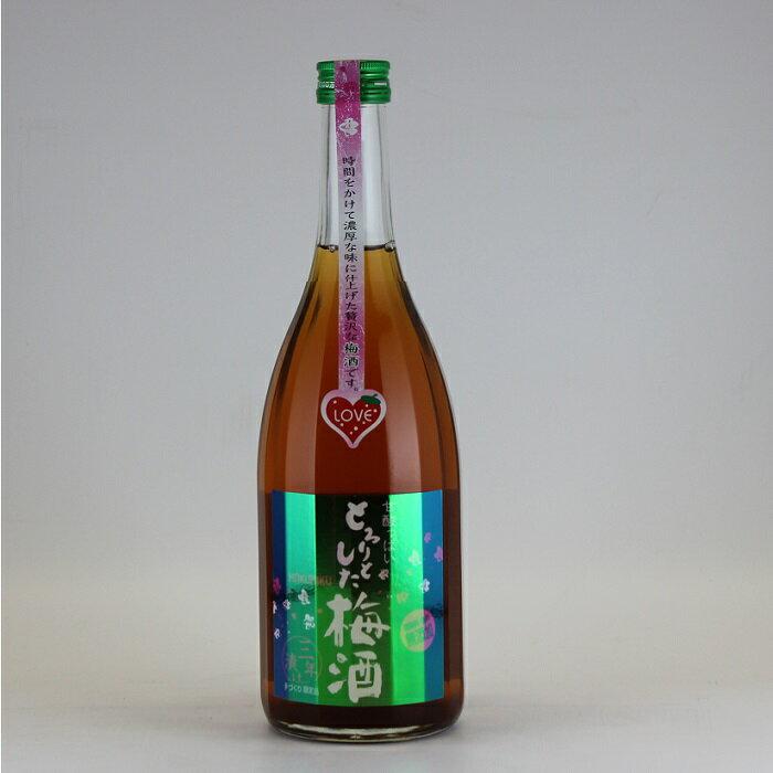 ホワイトリカーベースの梅酒 【無添加三年漬け】 甘酸っぱいとろりとした梅酒 720mL