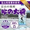 焼酎甲類20%北の大将4L4本(1ケース)