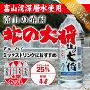 富山の焼酎25%北の大将4L焼酎甲類4本(1ケース)【一口梱包】、焼酎甲類、ホワイトリカー