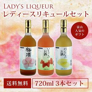 【おすすめ】ギンセン屋オリジナルギフト焼酎&梅酒セット【ギフト】