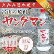 焼酎甲類 1ケース(4本) 【激安?! お買い得】 富山の甲類焼酎 25% ヤングマン 4L 【同梱不可】【業務用向け】 焼酎甲類