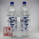 焼酎甲類 【お買い得】 富山の甲類焼酎 20% ヤングマン 4L 2本 焼酎甲類【同梱不可】