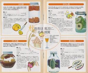 【お買い得】梅酒・果実酒をつくろうホクリク35%ホワイトリカー1.8L広口4L空瓶、氷砂糖1kg付焼酎甲類【同梱不可】