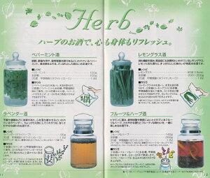 【おすすめ】梅酒・果実酒をつくろうホクリク35%ホワイトリカー1.8L広口4L空瓶、氷砂糖1kg付焼酎甲類【一口梱包】