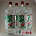送料無料 梅酒・果実酒用 ヤングマン 35% ホワイトリカー 4L 4本(1ケース) 焼酎甲類 【同梱不可】