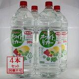 梅酒・果実酒用 ヤングマン 35% ホワイトリカー 4L 4本(1ケース) 焼酎甲類 【同梱不可】