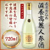 濃厚仕込み滋養高麗人参酒720mLクリアボトル(人参は、入ってません)