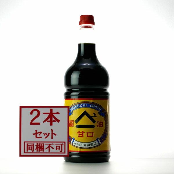 富山名産 ヤマイチ醤油 甘口 1.8L 2本 【同梱不可】
