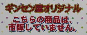 焼酎甲類【お買い得】富山の甲類焼酎20%ヤングマン2.7L焼酎甲類