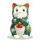 九谷焼お祈り猫(招き猫)2.7号緑盛