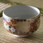 九谷焼抹茶碗本金花詰