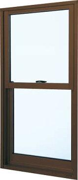 YKKAP窓サッシ 装飾窓 フレミングJ[Low-E複層ガラス] 片上げ下げ窓:[幅640mm×高1170mm]【送料無料】【YKK】【アルミサッシ】【バランサー式】【通風】【換気】【採光】【ペアガラス】【あげさげまど】【既製品】