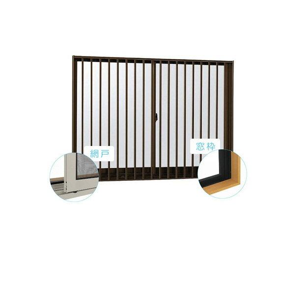 YKKAP窓サッシ引き違い窓フレミングJ[Low-E複層ガラス]2枚建[面格子付]縦格子[半外付][サッシ網戸窓枠セット]:[幅1800mm×高770mm]