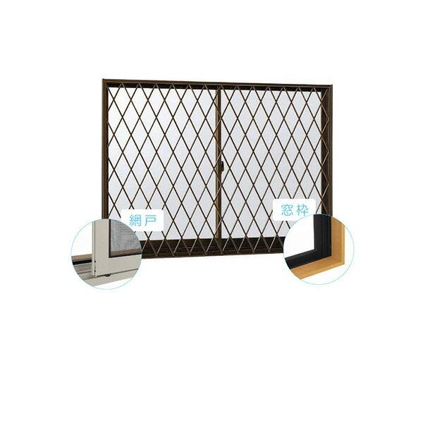 YKKAP窓サッシ引き違い窓フレミングJ[Low-E複層ガラス]2枚建[面格子付]ラチス格子[半外付][サッシ網戸窓枠セット]:[幅1900mm×高1170mm]