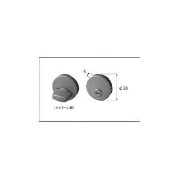 LIXIL補修用部品 リビング建材用部品 ドア ラッチ・錠:丸型簡易錠[MZTZDAK62]【リクシル】【TOSTEM】【トステム】【木製建具】【木製ドア】【木製扉】【鍵】