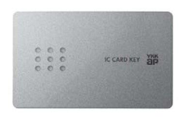 YKKAPオプション リフォーム玄関ドア ヴェナートRD・プロントRD・アミティ:追加用カードキー(ピタットKey用)
