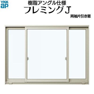 商品リンク写真画像:片引き窓の種類2:二枚引きの片引き窓16511の外観形状 ※YKKさんの場合は両袖片引き窓と呼ぶ (ノース&ウエストさんからの出展) ※片引き窓の種類と形状解説写真3