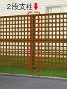 YKKAPガーデンエクステリア フェンス スタンダード 自由柱施工用部材:2段支柱T1101型・2型用[高1119mm]【YKK】【YKKフェンス】【アルミフェンス】【境界】【仕切り】【柵】【ガーデン】【花壇】【ガーデニング】