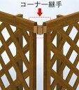YKKAPガーデンエクステリア フェンス スタンダード 自由柱施工用部材:コーナー継手 1型・2型用【YKK】【YKKフェンス】【アルミフェンス】【境界】【仕切り】【柵】【ガーデン】【花壇】【ガーデニング】