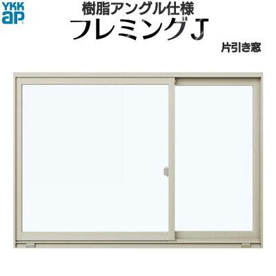 商品リンク写真画像:片引き窓の種類1:一枚引きの片引き窓16511の外観形状 (ノース&ウエストさんからの出展) ※片引き窓の種類と形状解説写真2
