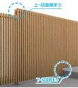 YKKAPオプション ガーデンエクステリア フェンス ビューテクト:段差施工用継手4型用