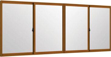 LIXILインプラス 引き違い窓 4枚建[複層ガラス] 遮熱グリーン3mm+透明3mmガラス:[幅2001〜3000mm×高1001〜1400mm]【トステム】【リクシル】【LIXIL】【引違い】【内窓】【二重窓】【樹脂製内窓】【二重サッシ】