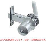 フロント・錠ケース(HH-J-0446CS)【YKK】【サニセーフ】【YKKサニセーフ】【浴室ドア】【DX】【BD】【錠】【鍵】【ハンドル】【ラッチ】【箱錠】
