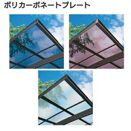 屋根材樹脂パネル(ポリカ) 厚さ2mm両面耐候:[幅100〜500mm×高601〜700mm]