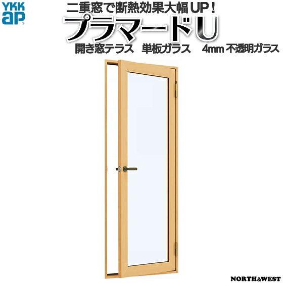 YKKAPプラマードU [25mm・四方] 補強ふかし枠 補強部品 引き違い窓用 [幅550〜1500mm×高2201〜2450mm] オプション :