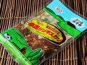 北海道標茶町のざきジンギスカン味噌味400g入1袋(急速冷凍)