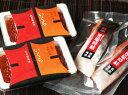 いくら昆布醤油漬140g2個と旨塩時鮭2切入セット(急速冷凍)【A】