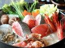 北の番屋の味「石狩鍋セット」(急速冷凍)【A】