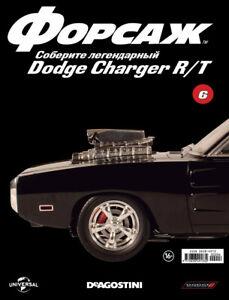 車・バイク, レーシングカー  18 dodge charger rt fast amp; furious deagostini issue 6
