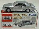 【送料無料】ホビー ・模型車・バイク レーシングカー ウサドミニカースカイラインターボプラタトミカムセオレガロusado minicar 165 nissan skyline 2000 turbo gtes plata tomica museo regalo