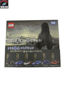 【送料無料】ホビー ・模型車・バイク レーシングカー トミカバクマツコレゾネティピセットウサトtomica bakumatsu collezione tipi set usato画像