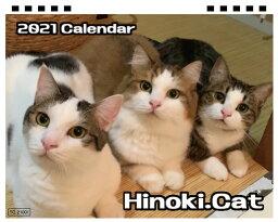 【予約販売】 Hinoki.Cat ひのき猫 卓上カレンダー半面 TC21058