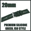 【送料無料】腕時計 ?グリーンダイバーシリコンラバーストラップ??? ? 20mm green, diver, silicone rubber, high quality watch strap ? ?