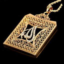 【送料無料】ジュエリー・アクセサリー イスラムチェーンジュエリーコリアーチェーンアッラーアッラーペンダントallah pendentif en or chaine islamique bijoux collier chaine allah