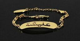 【送料無料】ジュエリー・アクセサリー アラビアブレスレットゴールドメッキファッションイードbracciale con nome arabo eliseo 18k placcato oro fashion regali eid